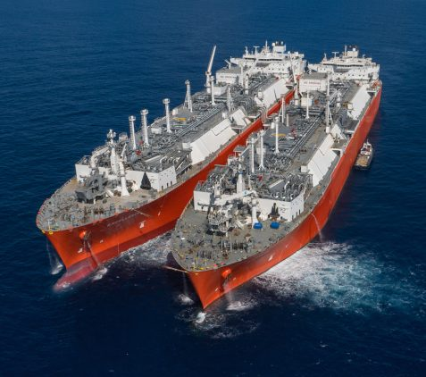 Israel's First LNG Terminal Image