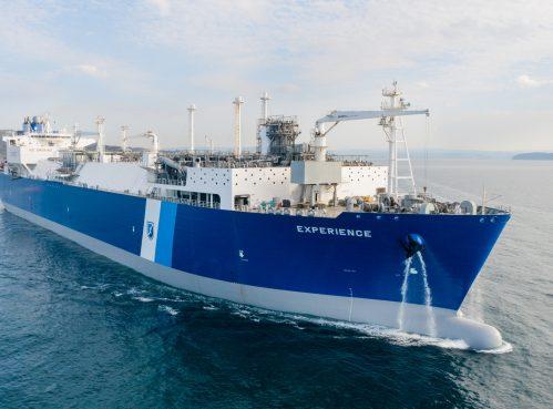 Clean energy FSRU ship
