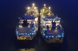 Two fsrus at night